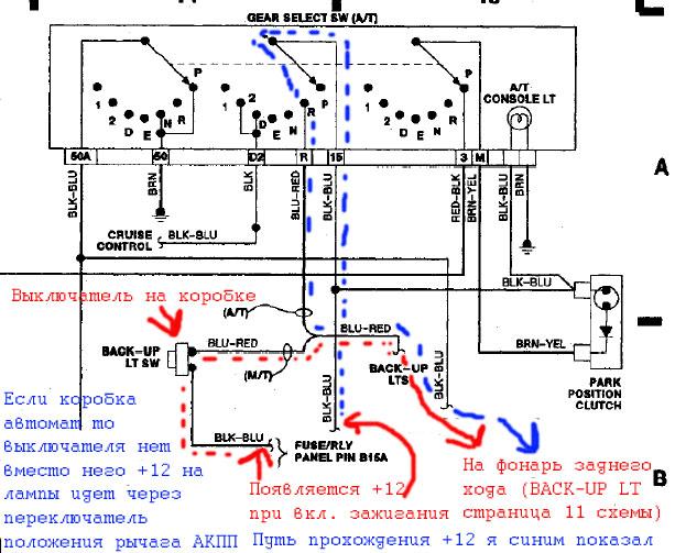 схема электропроводки ауди